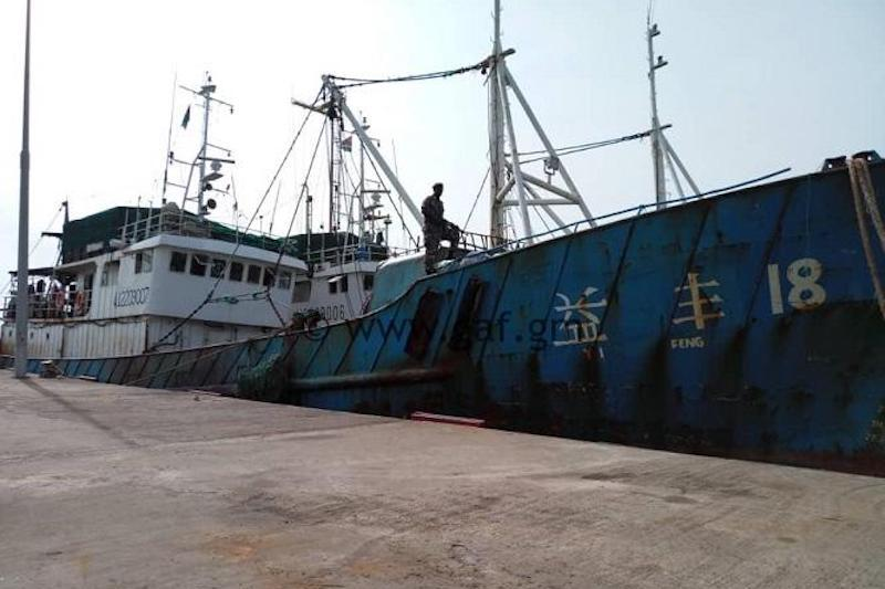 Breaking: Golden Lead caught fishing illegally in Gambian waters